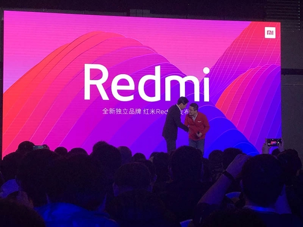 """小米全新独立品牌Redmi首款产品发布,雷军称要""""死磕""""性价比"""