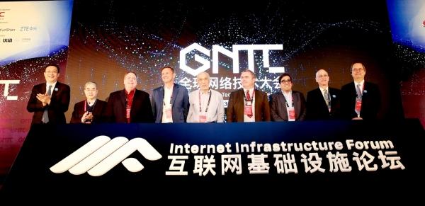 """全球顶级专家共同揭牌""""IIF互联网基础设施论坛"""""""