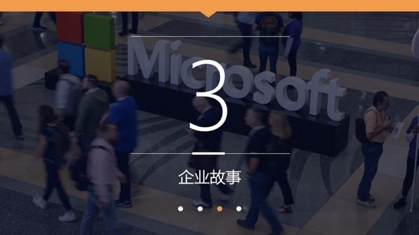 微软Ignite 2019 大会亮点回顾