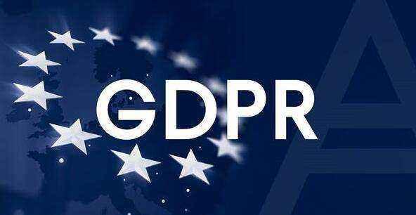黑莓数据保护官为您讲述:GDPR合规的故事