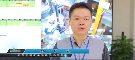 锐捷超融合云助力制造行业,用IT能量推进智能制造
