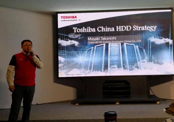 贴近企业用户真实需求——东芝高层全面解析14TB硬盘竞争优势