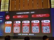 """中国联通发布5G终端战略 预测""""5G+AI+区块链+云""""智能手机新形态"""