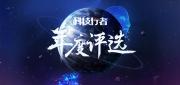 2017中国人工智能上市公司市值排行50强