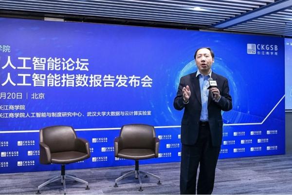 十张图一览《中国人工智能指数报告》:中国的重头戏是应用,算法和硬件的课还要补上