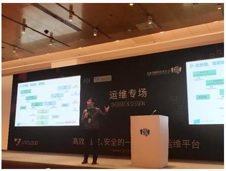 """锐捷网络精彩亮相GITC2017 """"AI+DCN""""创造无限可能"""