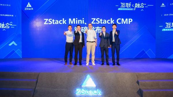 ZStack发布合作伙伴战略以及重磅新品