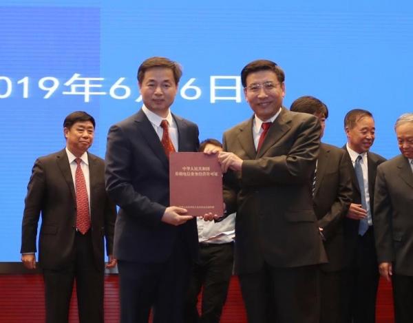 中国电信获得5G牌照 5G网络建设探索共建共享