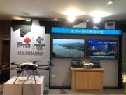 """中国联通发布全球首款""""水天一体5G无人机智能巡检""""产品"""