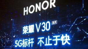 荣耀V30打造