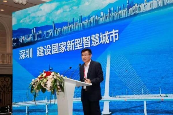 """深圳:一座年轻、开放的城市正在焕发""""智慧""""魅力"""