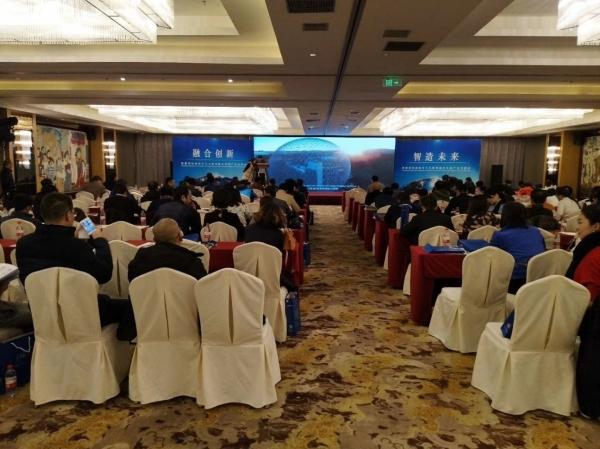 华为助力自治区推动制造业与互联网融合发展产业对接会成功召开