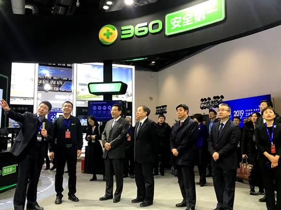 2019工业互联网峰会举行 数据驱动工业安全引广泛关注
