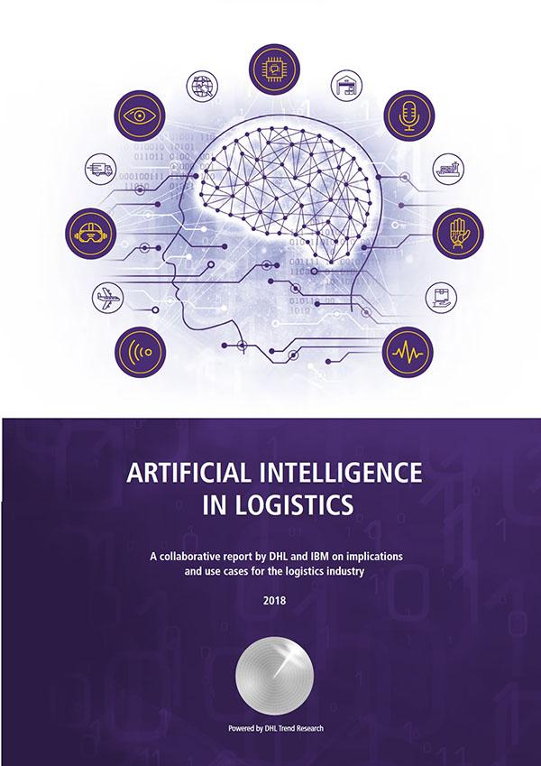 DHL联合IBM发布报告:人工智能在物流行业大有可为