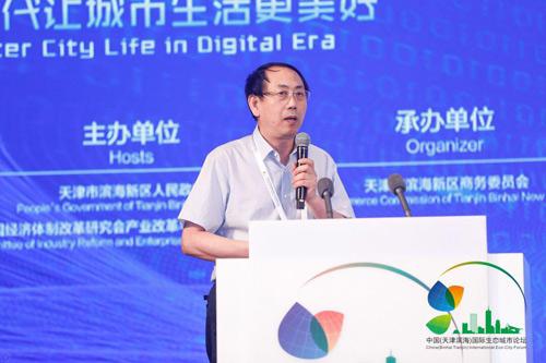 天津大学电气自动化与信息工程学院院长王成山:多种能源融合逐渐成为趋势