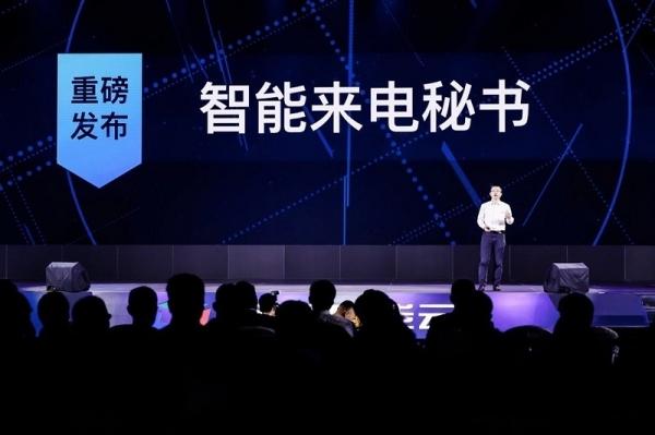 2019百度云智峰会:拥抱AI工业化