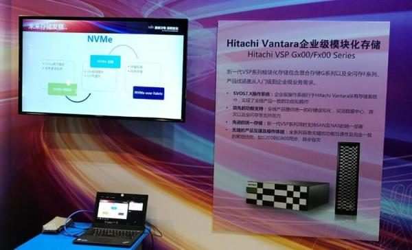 """新Hitachi Vantara:致力于成为释放数据价值的""""桥梁"""""""
