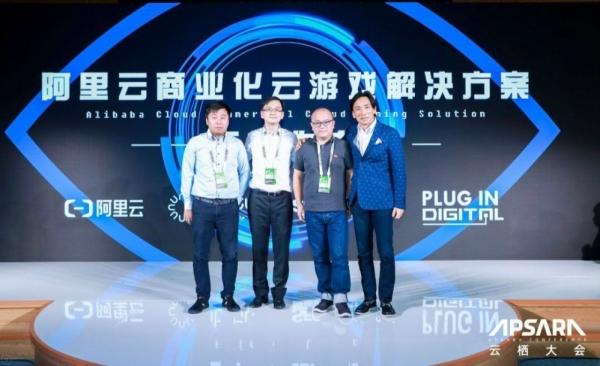 阿里云携手Ubitus发布云游戏解决方案,支持世嘉等游戏公司