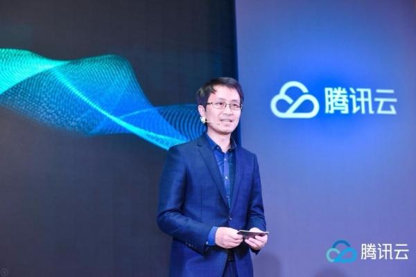 腾讯云广电融合大会 加速推动视频行业转型升级
