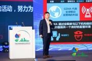 GSMA關舟:預計2025年中國或將是全球最大5G市場