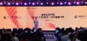 alibaba发布AliOS 2.0系统 五大进化定义下一代互联网汽车