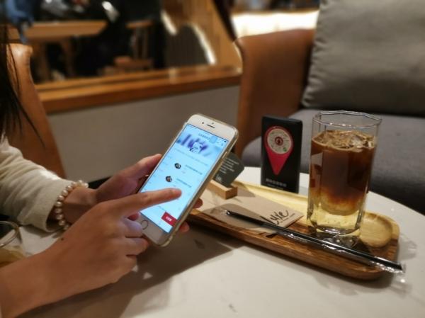 重新思考科技与商业 从一杯咖啡看中国零售业的数字化实践