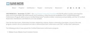 阿里云成为全球首批通过Kubernetes一致性认证厂商