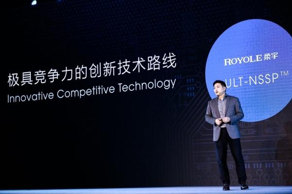 柔宇技术大会:柔性屏开启无限可能 新品发布加速构建战略合作新蓝图