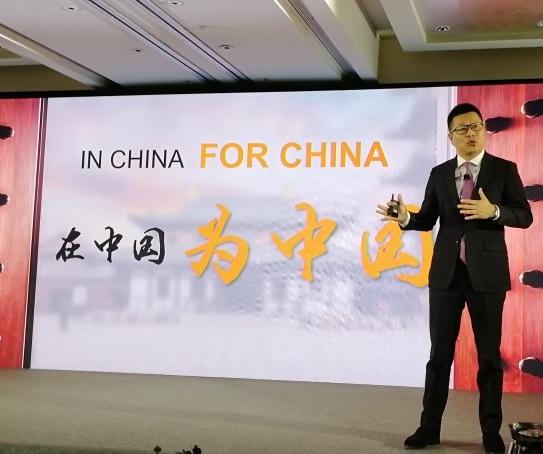 SAP开启中国加速计划,在中国发展提速