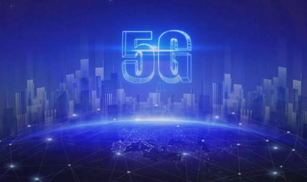 为什么说站上地球之巅的5G,会引领一个时代?