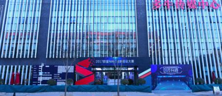 三天激战 北京飞搜科技晋级2017群星MARS创新创业大赛半决赛