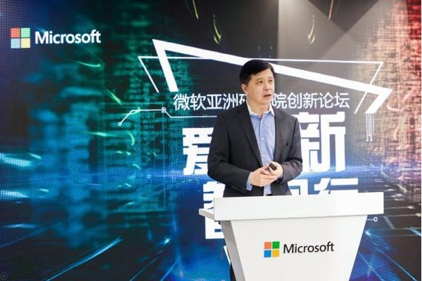 """微软亚洲研究院""""创新汇"""":为数字化转型注入AI动能"""