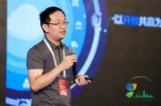 网易云副总经理陈谔:数字化转型过程中 开源是趋势