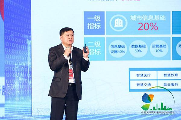 新华三李立:数字经济,城市发展的新动能