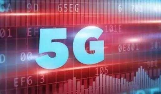 四张5G牌照一锤定音 开启3+1时代