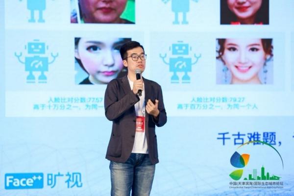 旷视科技谢忆楠:中国人工智能的第一阶段