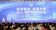 联想亮相HPC China联手中科院推动科研发展