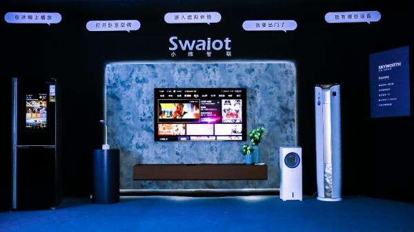 "创维Swaiot OS下的""智慧屏""究竟有啥不一样?"