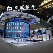 "WAIC探展交通银行:数字化新交行更有""AI"""