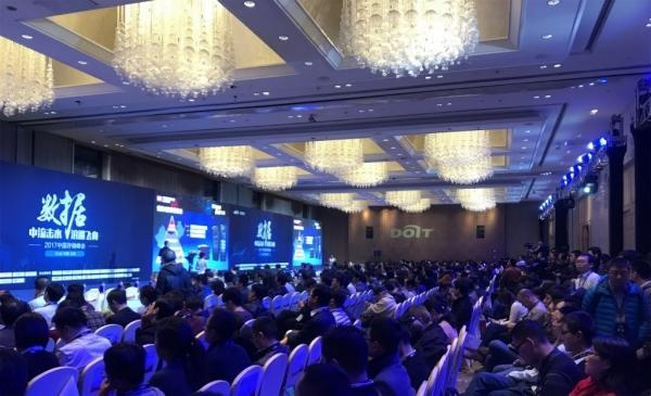 XSKY携新品亮相2017中国存储峰会