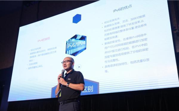 山石网科:重磅发布基于IPv6的智能多维安全防护体系