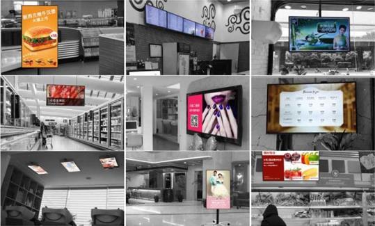 杰和科技:携手数拓助力英特尔物联网零售解决方案