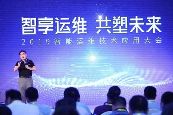 智享运维 共塑未来 必示科技2019智能运维技术应用大会召开