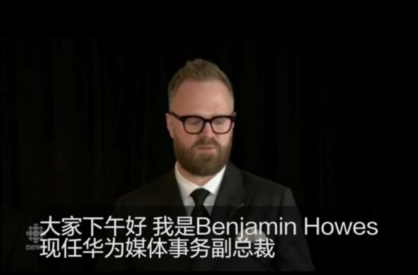HUAWEI再发声:加拿大执法存在程序滥用,孟晚舟应马上释放