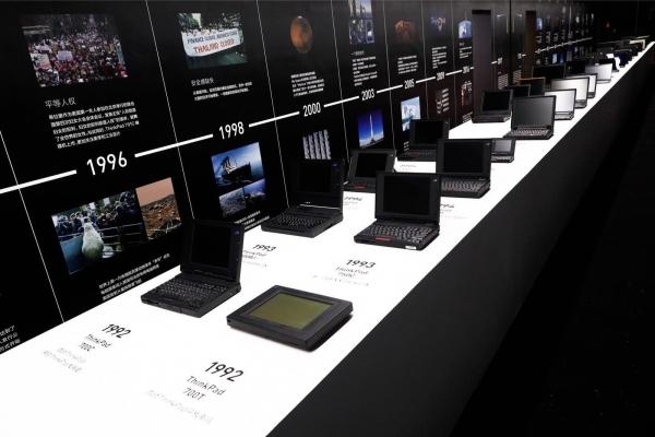 25岁ThinkPad,为未来布局立Flag:开启智能商务计算新纪元