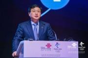 """中国联通举办""""云网一体 联通世界""""2018年国际合作伙伴会议"""