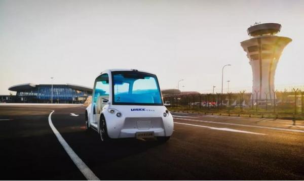 无人驾驶助力北京大兴国际机场通航!