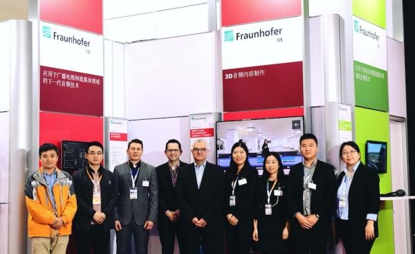 深耕中国,Fraunhofer IIS发布闪耀CCBN2019