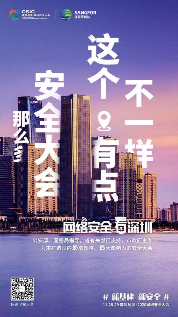 图片包含 文字, 游戏机, 标志, 城市  描述已自动生成