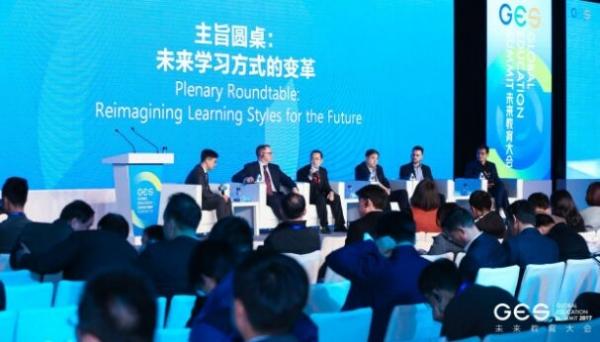 网易教育蒋忠波:人工智能时代人才应该具备三大特征